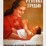 Такие плакаты можно увидеть в роддомах и поликлиниках
