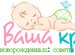 Полезный сайт о развитии детей